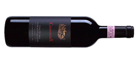 Carbonaia Vino Nobile Montepulciano